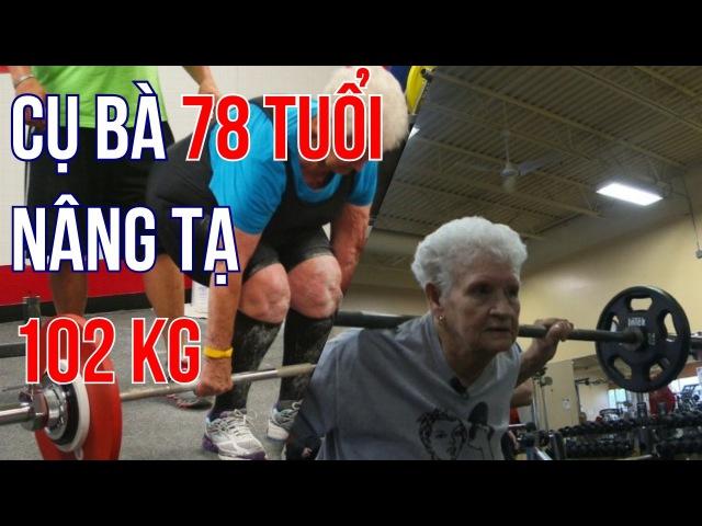 Thế giới lạ kỳ - Cụ Bà 78 tuổi nâng tạ 120 KG - Chuyện lạ nhất