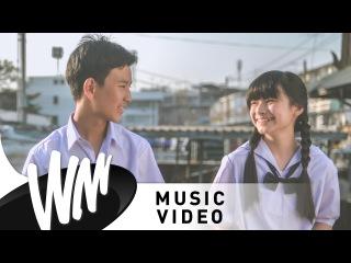 คิดถึงเธอ(Badly) - Jetset'er [Official MV]