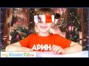 ФИЗИЧЕСКИЕ ЧУДЕСА! Три опыта в одном видео! Калейдоскоп, 3d очки, Невидимые чернила.