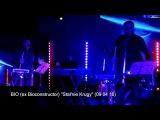 группа БИО (экс Биоконструктор) - Стальные круги (09 04 16)