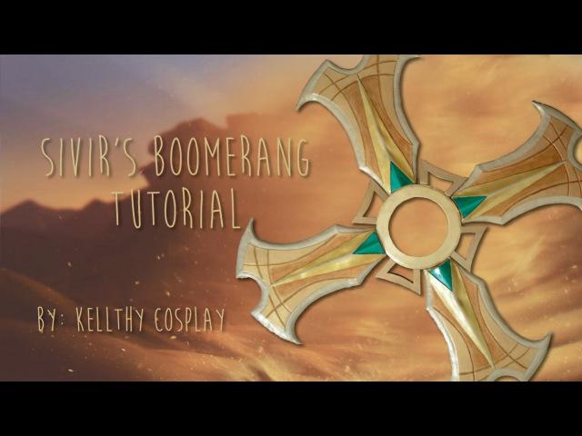 Sivir's Boomerang Tutorial