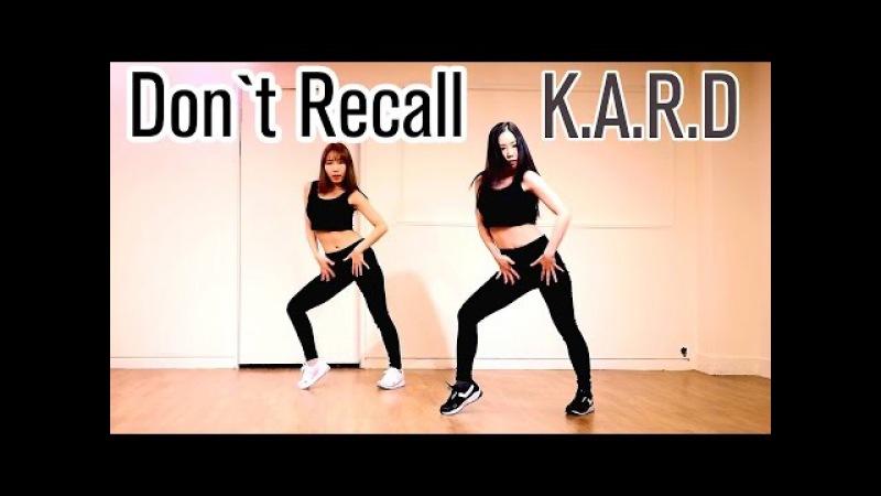 K.A.R.D Don`t Recall cover dance Waveya