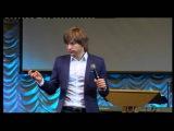 Пересветов Евгений - Как влюбиться в Бога