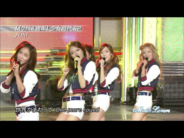 SNSD - Oh! (Music Lovers/121007)