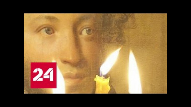 Прощенный грешник Александр Пушкин. Документальный фильм Алексея Михалева » Freewka.com - Смотреть онлайн в хорощем качестве