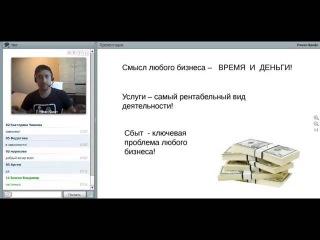 ВВО Роман Крафт байкер