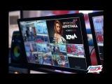 Группа IOWA – Вокзал @ Европа Плюс Акустика