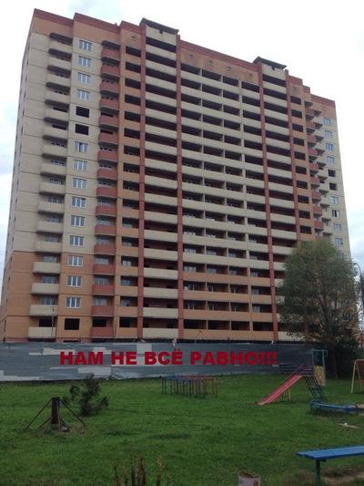 Зао текс форум серпуховская