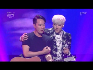 [РУС.САБ] Park Hyo Shin - Happy Together