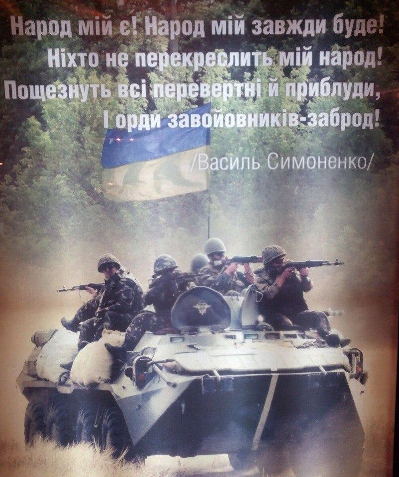 Завершено формирование новой десантно-штурмовой бригады ВДВ, - Генштаб - Цензор.НЕТ 8450