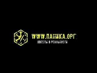 Паника в Ульяновске! Квест-перфоманс. Видео 16+