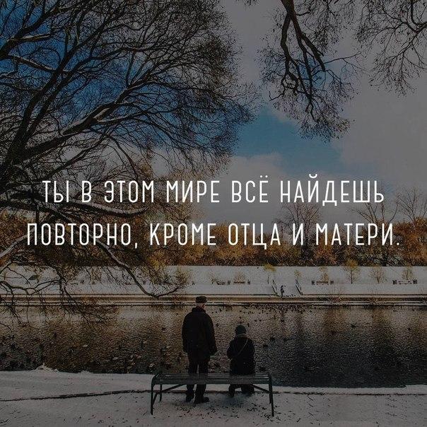 Фото №456240967 со страницы Вадима Курбатова