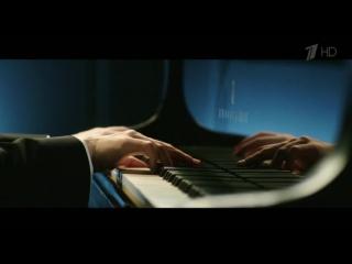 Жить. Премьера песни на Первом канале.