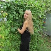 Регина Милкина
