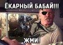 Евгений Куприенко фото #6