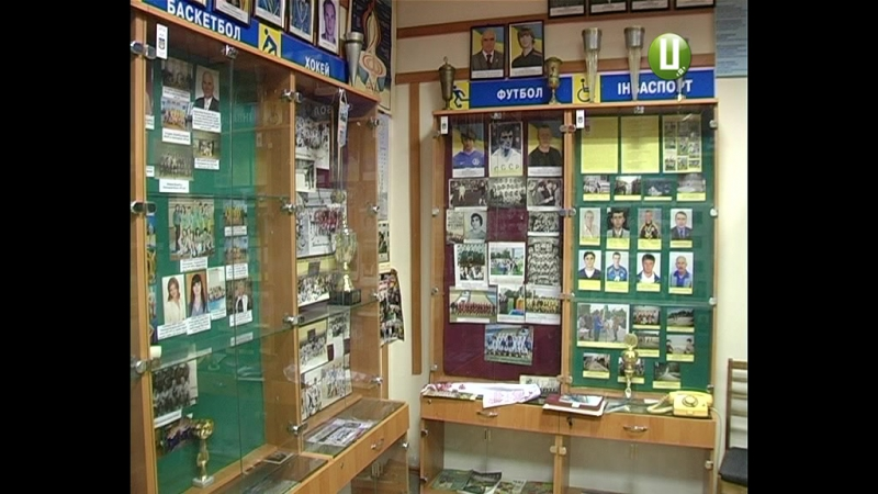 Хмельничани не підтримують ідею створення міського музею спорту