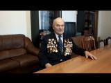 Соломатин Пётр Тимофеевич Ветеран Великой Отечественной войны