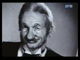 Как уходили кумиры - Георгий Вицин
