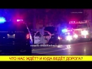 Премьера. MozgiМозги - Полицаи Lyric Video 480p