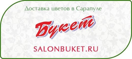 dostavka-dostavka-tsvetov-v-sarapul-izhevsk-orhideya
