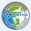 ФК «Смена» (Комсомольск-на-Амуре)