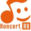 Koncert.RU