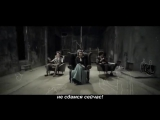 [MV] Drunken Tiger ft Yoon Mi Rae Bizzy - The Cure (rus sub)