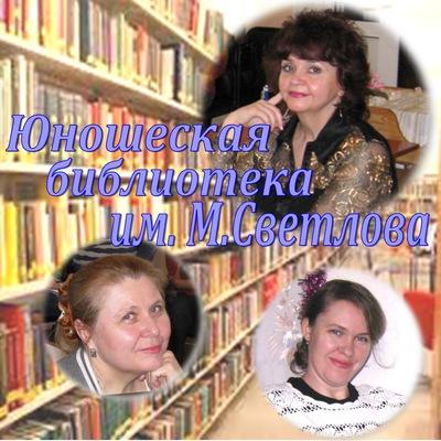 Светлана Балуева