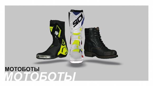 7ffdc548 Товары CHROMEBURNER мотоэкипировка – 1 415 товаров | ВКонтакте