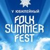 г. Владимир едет на Folk Summer Fest
