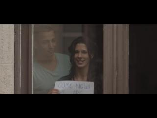 Alexa tomas, carol vega - we know you are watching