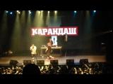 Карандаш - Куча дел(feat.Lenin)