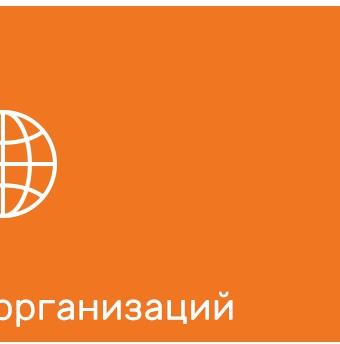Подать объявление на благотворительность продажа мазда 3 в москве частные объявления