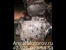 Двигатель бу BMW 428 F32 2.0 Turbo N26B20, N26 B20 Купить Двигатель БМВ 428 Ф32