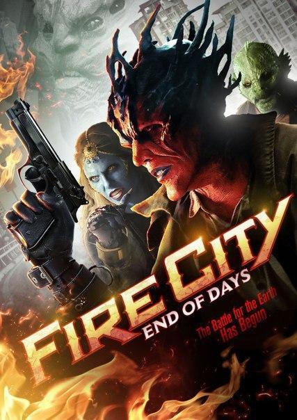 Огненный город (2016)
