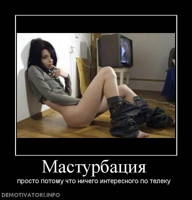 lyublyu-drochit-u-muzha-kak-luchshe-eto-delat-devchonki-pornuha