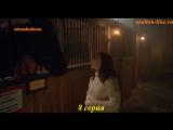Верхом / Ride - 1 сезон 8 серия