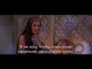 Конан-Разрушитель | Conan the Destroyer (1984) Eng + Rus Sub (1080p HD)