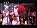 Алла Пугачёва, Кристина Орбакайте и Филипп Киркоров - С новым годом (Новогодний огонек 2000 2001)