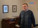 Красуйся, Град Петров! Фильм 27. Зодчий Николай Львов.
