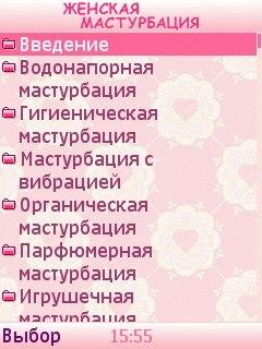 devki-poymali-parnya-za-zanyatiem-onanizmom-porno-onlayn-orgazmi-russkie-s-matami