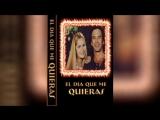 День, когда ты меня полюбишь (1994