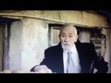 Вахтанг Кикабидзе Буба