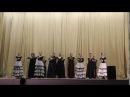 Начало танца Ж.Бизе-Хабанера. Студенты Волгоградской консерватории им. П.А.Сереб...