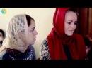 Русская учительница принимает ислам (Аллаху Акбар)