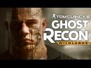 ОБЗОР ИГРЫ НА ULTRA ГРАФИКЕ! - Ghost Recon Wildlands