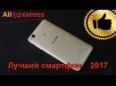 Обзор ZTE Nubia Z11 Mini S. Сравнение с Iphone 6s. Лучший смартфон 2017