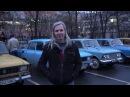 Обращение Е.Е. Карпунина к москвичеводам