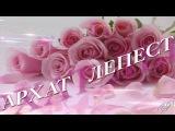 Владимир Бочаров - Бархат лепестков