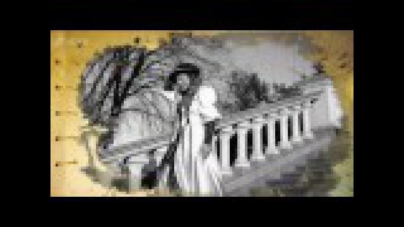 Великие авантюристы: Сонька Золотая Ручка